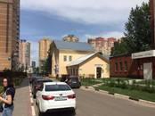 Офисы,  Московская область Балашиха, цена 290 000 рублей/мес., Фото