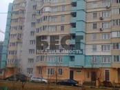 Квартиры,  Московская область Мытищи, цена 10 200 000 рублей, Фото