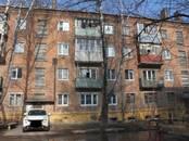 Квартиры,  Московская область Воскресенск, цена 16 000 рублей/мес., Фото