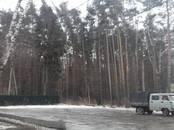 Офисы,  Московская область Балашиха, цена 495 000 рублей/мес., Фото
