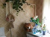 Квартиры,  Московская область Дубна, цена 1 600 000 рублей, Фото