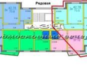 Квартиры,  Московская область Электросталь, цена 4 100 000 рублей, Фото