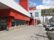 Другое,  Новосибирская область Новосибирск, цена 247 310 рублей/мес., Фото