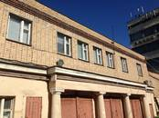 Офисы,  Москва Баррикадная, цена 810 000 рублей/мес., Фото