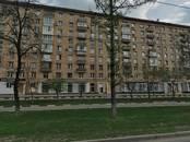 Офисы,  Москва Университет, цена 180 000 рублей/мес., Фото