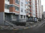 Офисы,  Москва Дмитровская, цена 85 000 рублей/мес., Фото