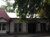 Офисы,  Москва Краснопресненская, цена 337 500 рублей/мес., Фото