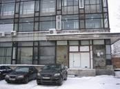 Офисы,  Москва Пражская, цена 747 000 рублей/мес., Фото
