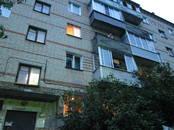 Квартиры,  Московская область Серпуховский район, цена 2 800 000 рублей, Фото