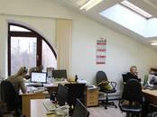 Офисы,  Москва Маяковская, цена 327 000 рублей/мес., Фото