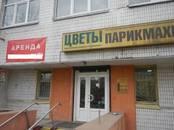 Офисы,  Москва Черкизовская, цена 250 000 рублей/мес., Фото