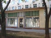 Офисы,  Москва Сокол, цена 580 000 рублей/мес., Фото