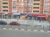 Офисы,  Московская область Люберцы, цена 200 000 рублей/мес., Фото