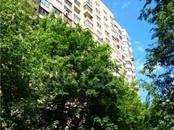 Квартиры,  Москва Сокол, цена 18 350 000 рублей, Фото