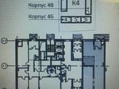 Офисы,  Москва Петровско-Разумовская, цена 11 480 000 рублей, Фото