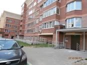 Квартиры,  Московская область Одинцово, цена 6 800 000 рублей, Фото