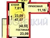 Квартиры,  Челябинская область Челябинск, цена 3 690 000 рублей, Фото