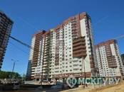 Квартиры,  Москва Бунинская аллея, цена 6 342 365 рублей, Фото
