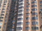 Квартиры,  Московская область Красногорск, цена 9 600 000 рублей, Фото