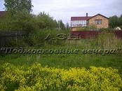 Земля и участки,  Московская область Можайское ш., цена 1 400 000 рублей, Фото
