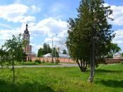Земля и участки,  Москва Другое, цена 1 279 000 рублей, Фото