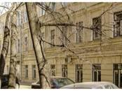 Квартиры,  Москва Маяковская, цена 29 950 000 рублей, Фото