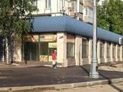 Другое,  Москва Сокол, цена 675 120 рублей/мес., Фото