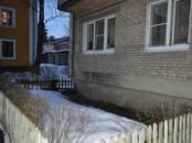 Квартиры,  Московская область Малаховка, цена 3 000 000 рублей, Фото