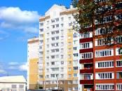 Квартиры,  Республика Башкортостан Уфа, цена 8 000 рублей/мес., Фото