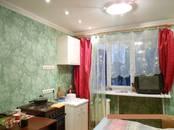 Квартиры,  Тюменскаяобласть Тюмень, цена 850 000 рублей, Фото
