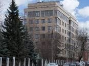 Квартиры,  Калужская область Калуга, цена 65 000 рублей/мес., Фото