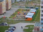 Квартиры,  Новосибирская область Новосибирск, цена 2 987 000 рублей, Фото