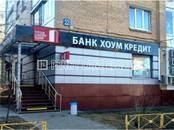 Здания и комплексы,  Москва Новогиреево, цена 50 496 100 рублей, Фото