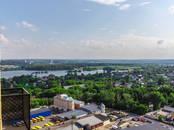 Квартиры,  Московская область Красногорский район, цена 3 950 000 рублей, Фото