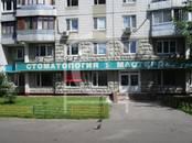 Другое,  Москва Отрадное, цена 349 984 рублей/мес., Фото