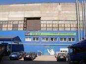 Другое,  Рязанская область Рязань, цена 50 000 000 рублей, Фото
