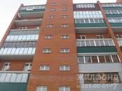 Квартиры,  Новосибирская область Бердск, цена 1 245 000 рублей, Фото