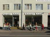 Магазины,  Москва Белорусская, Фото