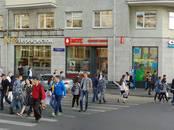 Магазины,  Москва Белорусская, цена 1 600 000 рублей/мес., Фото