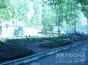 Квартиры,  Новосибирская область Новосибирск, цена 4 399 000 рублей, Фото
