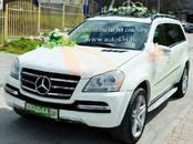 Аренда транспорта Для свадеб и торжеств, цена 1 400 р., Фото
