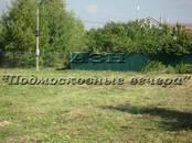 Земля и участки,  Московская область Каширское ш., цена 2 640 000 рублей, Фото