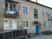 Квартиры,  Еврейская AO Другое, цена 500 000 рублей, Фото