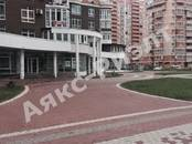 Другое,  Краснодарский край Краснодар, цена 5 324 000 рублей, Фото