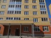 Квартиры,  Московская область Жуковский, цена 3 570 000 рублей, Фото