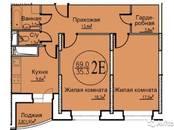 Квартиры,  Московская область Дзержинский, цена 5 990 000 рублей, Фото