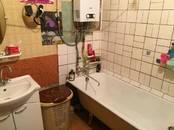 Квартиры,  Москва Сокол, цена 2 900 000 рублей, Фото