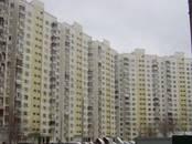 Квартиры,  Москва Другое, цена 11 500 000 рублей, Фото