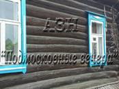 Дома, хозяйства,  Московская область Ногинск, цена 2 390 000 рублей, Фото