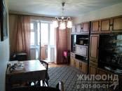Квартиры,  Новосибирская область Новосибирск, цена 1 940 000 рублей, Фото